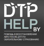 Магазин автозапчастей ДТП хэлп