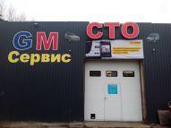 СТО СТО GM-Сервис