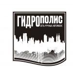 Тюнинг-ателье АвтоТехЦентр Нулевой километр