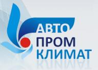 СТО АвтоПромКлимат
