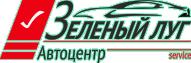 СТО Автоцентр Зеленый Луг
